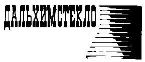 Мини-маркет раз два в городе хабаровск