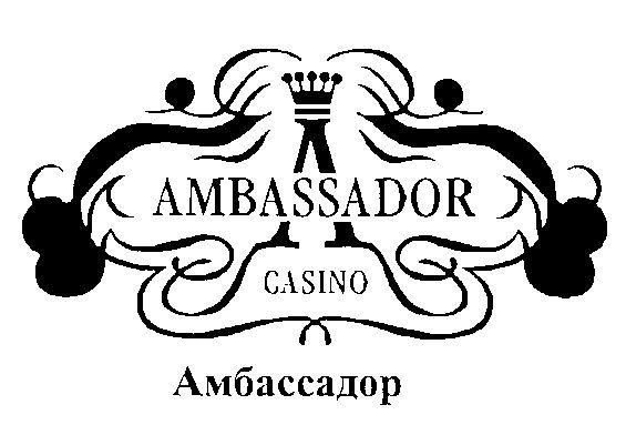 Играть лайт игровые казино сан автоматы