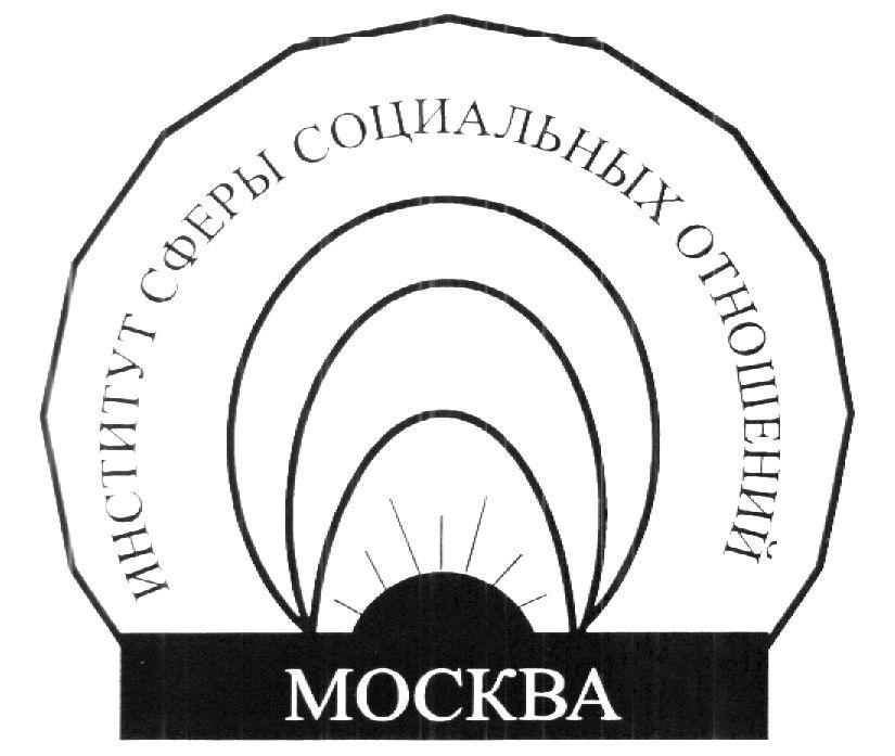 продажах социальный институт в москве материала детского