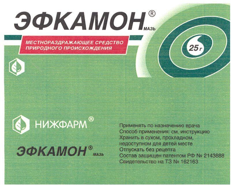 Эфкамон – купить в чебоксарах по низкой цене в интернет-аптеке.