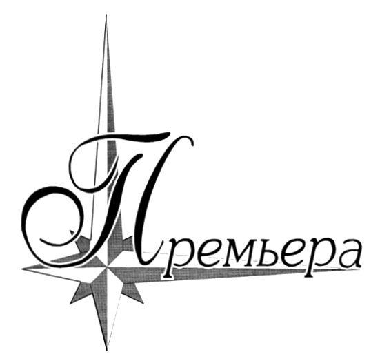 продюсерский центр иркутск вакансии-ьт1