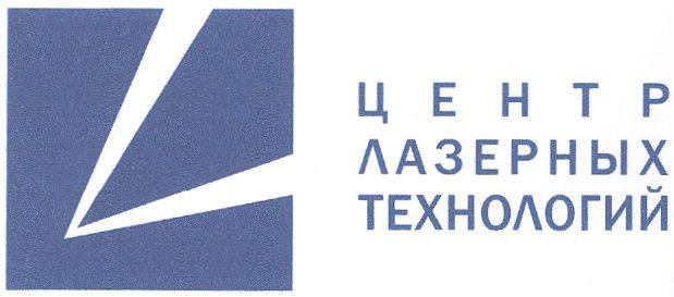tsentr-logisticheskih-tehnologiy