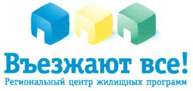 О федеральной целевой программе жилище на 20152020 годы