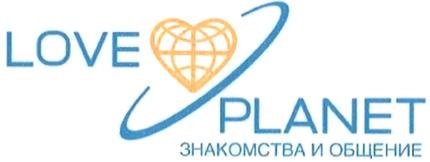 лове москва на планет.ру сайте знакомство