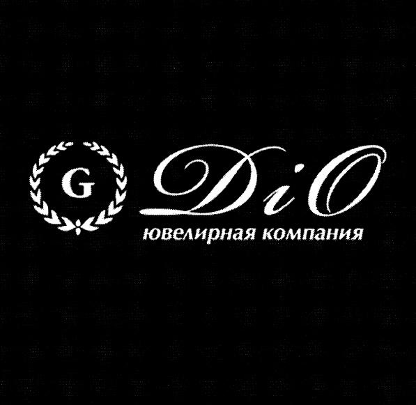 Фотогалереи: fashiongold - ювелирный интернет-магазин, продажа