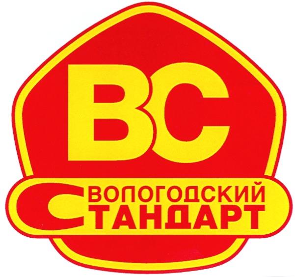 Ооо лискинская инвестиционно-строительная компания бройлер, р цены на строительные материалы в Ижевск области