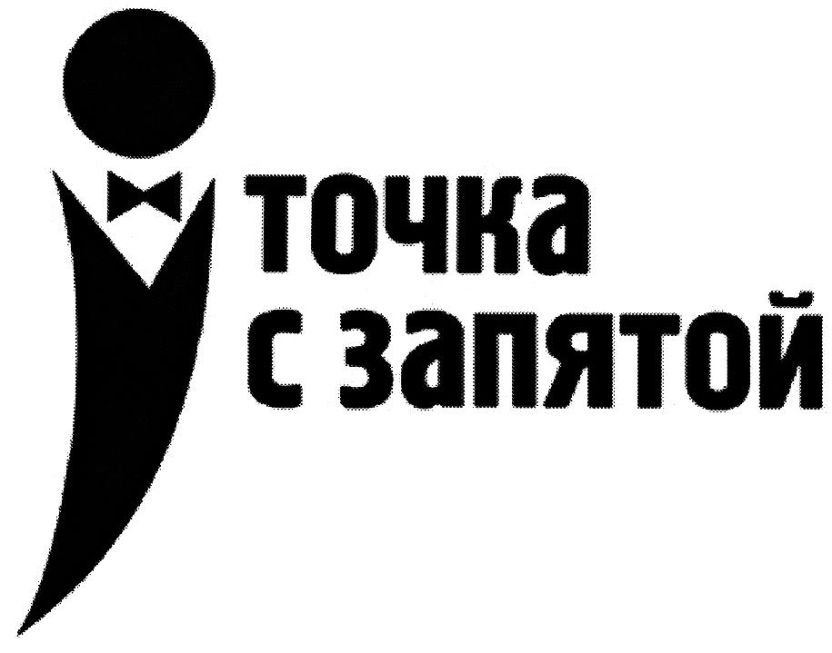предложения с ъ знаком в русском языке