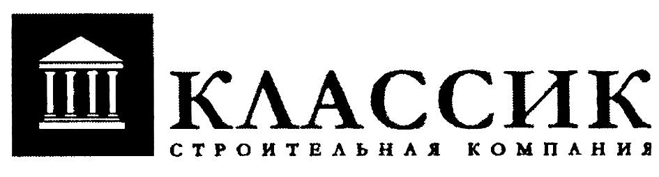 Объединенная строительная компания Ижевск скачать учебник микульский строительные материалы