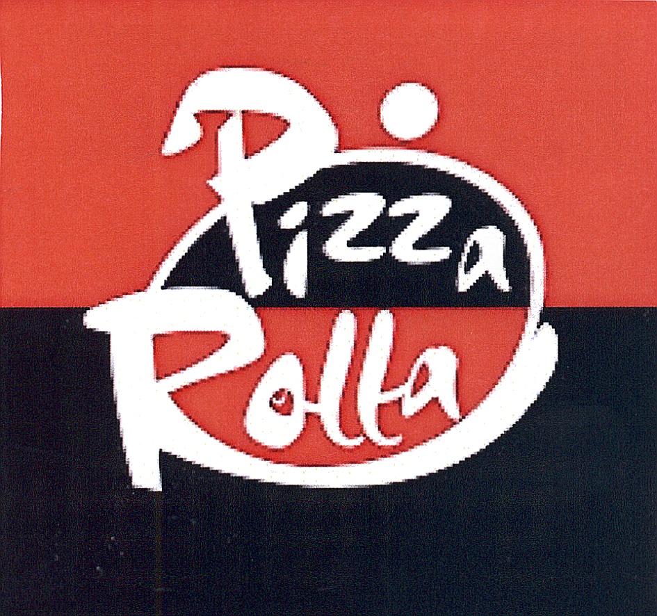 Вторая пицца в подарок красносельский район оплата кредиткой