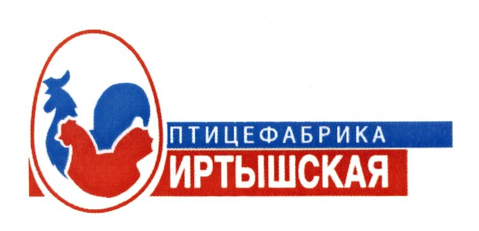 Сибирские колбасы у нас вы всегда найдете колбасы и колбасные изделия, мясо, полуфабрикаты, мясо птицы.