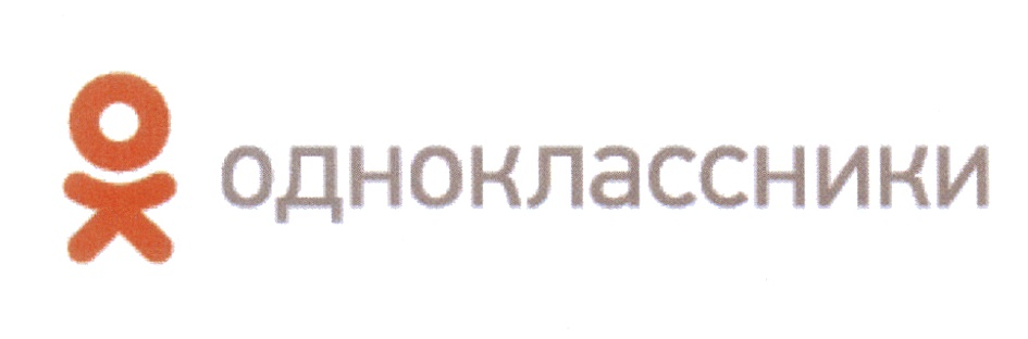 Выйти Изменить.  ODNOKLASSNIKI.  Сайт 100.  Jimdo.  Вход.  50-OK. www.odnoklassniki.ru.