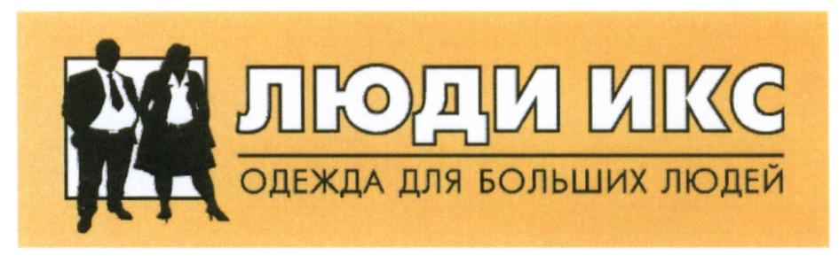 открытки национальной одежды